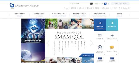 SMAM 東証REIT指数上場投信のキャプチャ