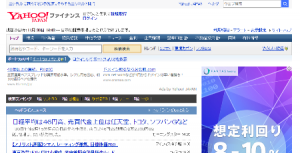 Yahooファイナスの公式Pキャプチャ