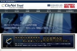シティネット・トラスト株式会社