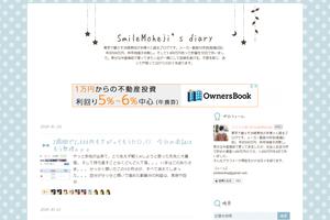 SmileMoheji'sdiaryのトップ画像
