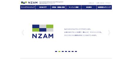 NZAM 上場投信 東証REIT指数のキャプチャ