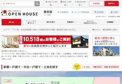 オープンハウスの公式Pキャプチャ画像