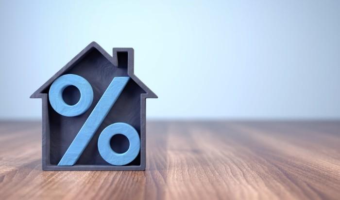 【最新2020年2月】住宅ローンの金利推移と今後の金利動向を徹底検証!