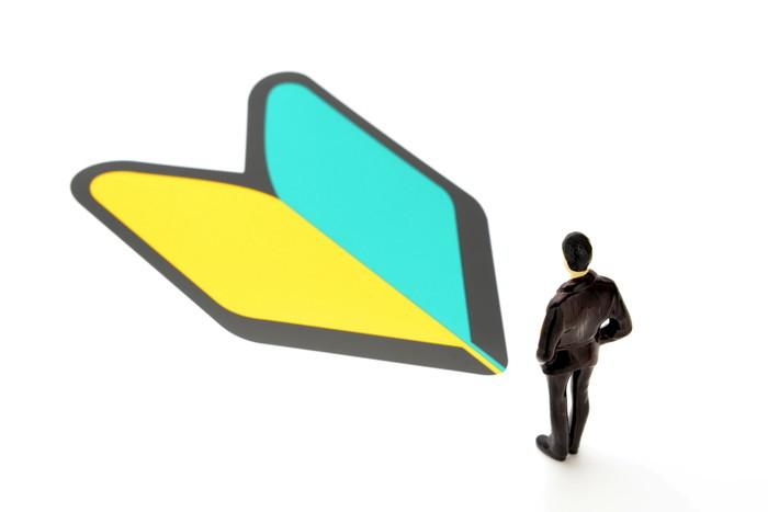 【初心者向け】投資入門にピッタリ!低リスクの投資商品9選