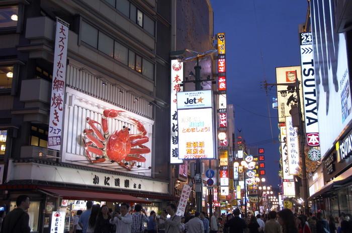 注文住宅ならお任せ!大阪で人気のハウスメーカー・工務店BEST10