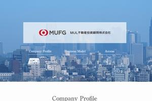 MUL不動産投資顧問株式会社