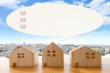 家とチェックボックスの画像