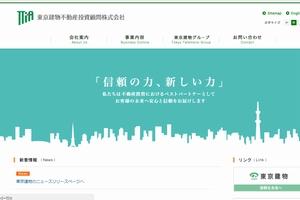 東京建物不動産投資顧問株式会社