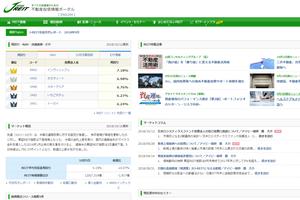 JAPAN-REIT.COM