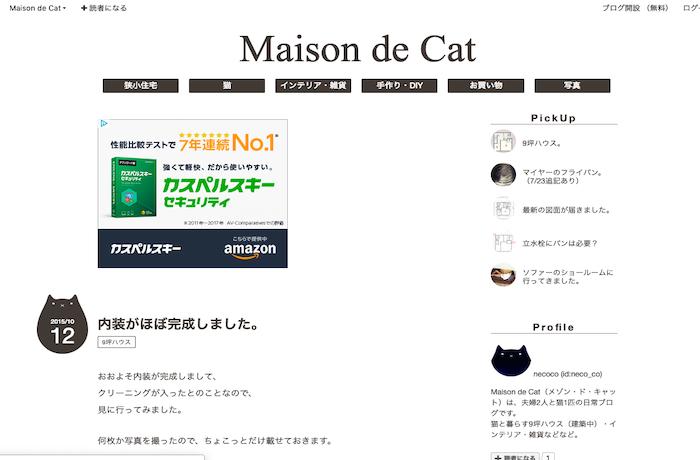 Maison de Cat