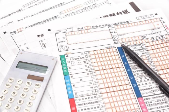 【確定申告の小ワザ】投資信託の損失は損益通算で有効活用しよう!