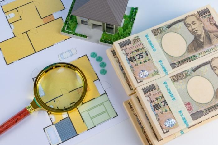借入れ前にチェック!0から分かる賢い住宅ローンの選び方