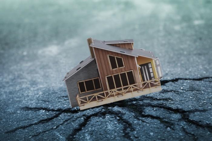 耐震基準からマイホームの耐震性を考えよう!節税ポイントも解説