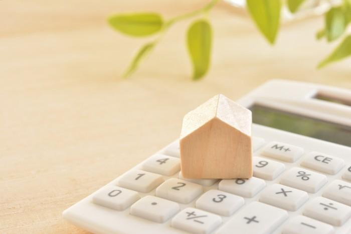 住宅ローンの返済額を減らす5つのコツ!繰り上げ返済以外の方法があった