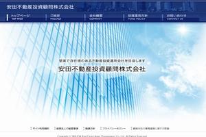 安田不動産投資顧問株式会社