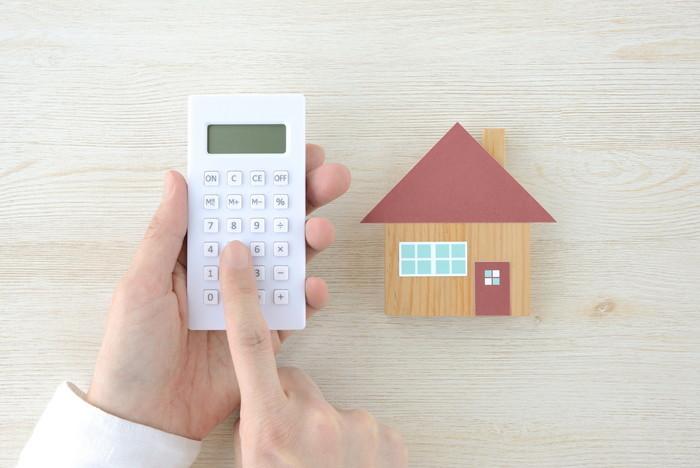 注文住宅にかかる費用と内訳を徹底解説!100%満足できる注文住宅の予算と実例
