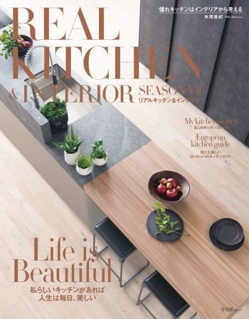 REAL KITCHEN & INTERIOR SEASON 7  (リアルキッチン&インテリア 2018/11/22)