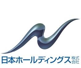 日本ホールディングス株式会社