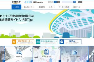 J-REIT.jp