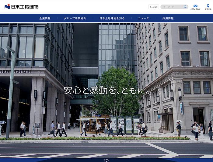 日本土地建物販売